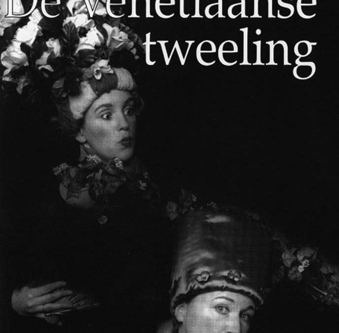 De Venetiaanse tweeling